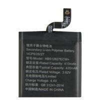 خرید باتری ساعت هوشمند هواوی واچ GT 46mm