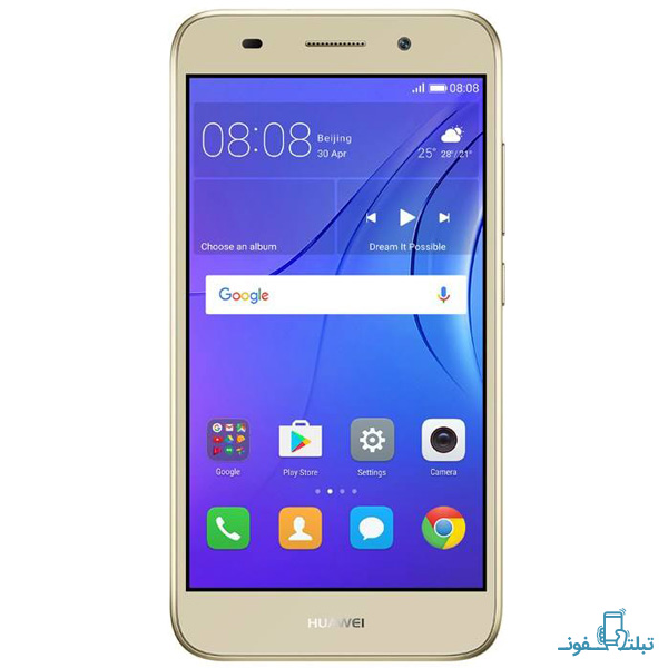 Huawei Y3 2017-1-Buy-Price-Online