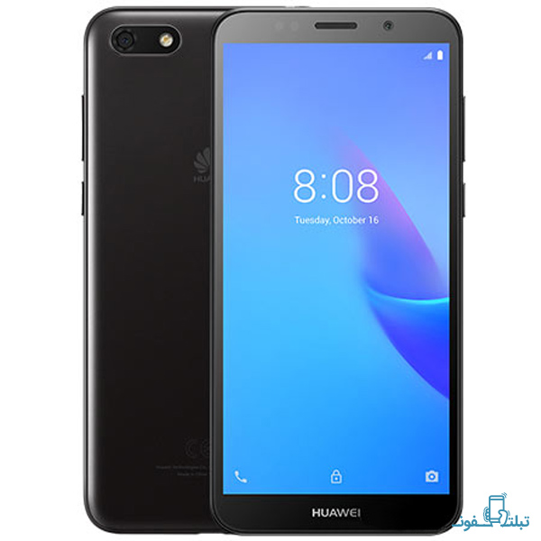 قیمت خرید گوشی موبایل هواوی Y5 Lite 2018