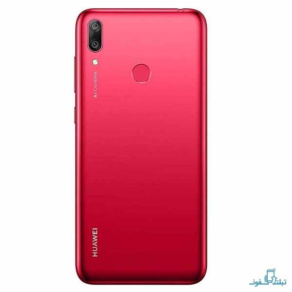 خرید گوشی موبایل هوآوی وای 7 پرایم 2019