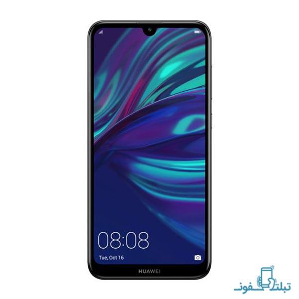 گوشی موبایل هوآوی وای 7 پرایم 2019