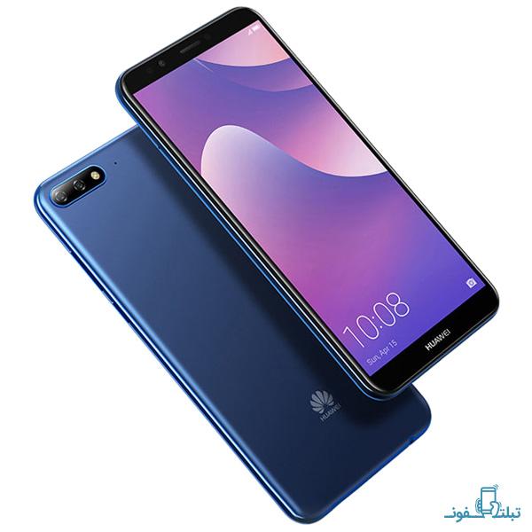 قیمت خرید گوشی موبایل هواوی وای 7 پرایم پرو 2018