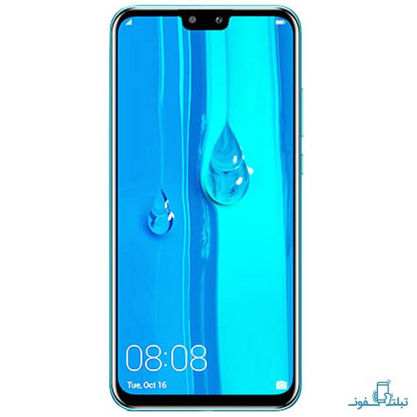 Huawei Y9 2019-1-Buy-Price-Online