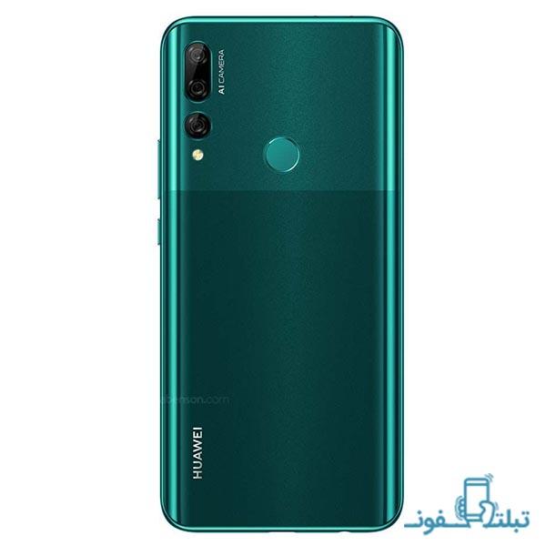 گوشی موبایل هواوی وای 9 پرایم 2019