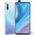 Huawei Y9s – 128GB-price-buy