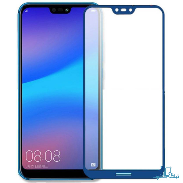 Huawei full glass Honor 9n-Buy-Price-Online