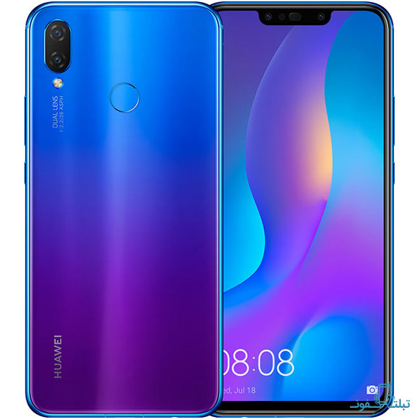 Huawei nova3i-2-Buy-Price-Online
