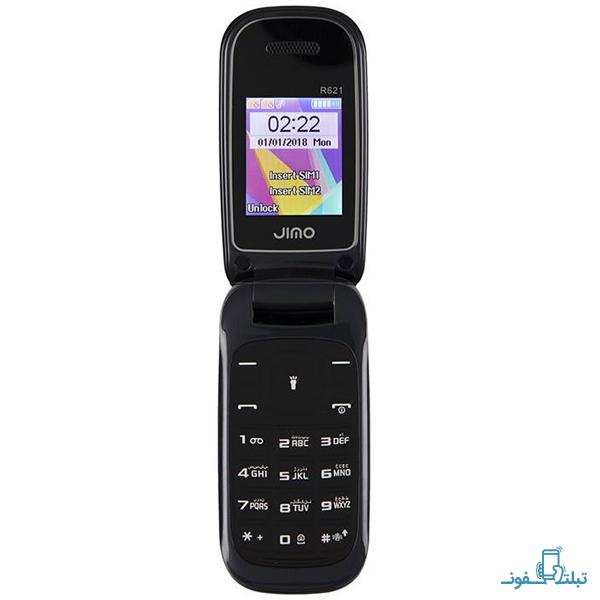 قیمت خرید گوشی موبایل جیمو R621 دو سیمکارت