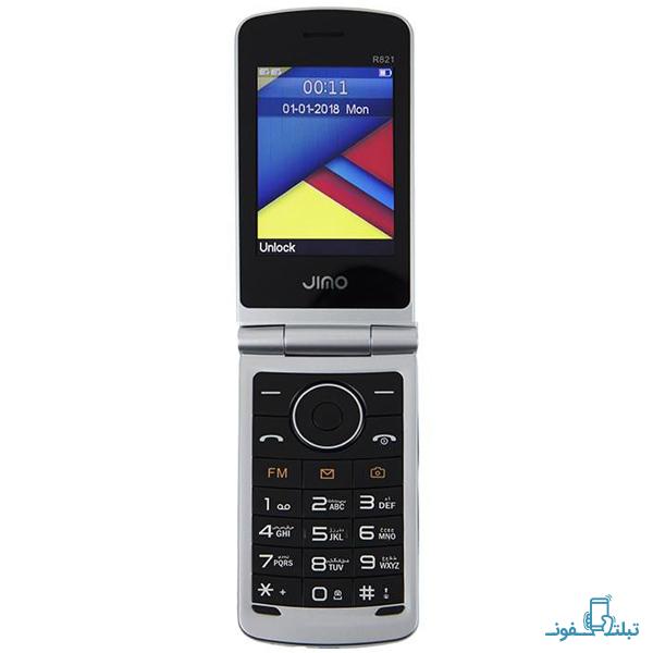Jimo R821 Dual SIM-1-Buy-Price-Online