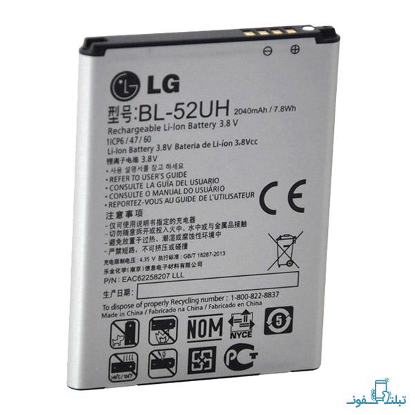 قیمت خرید باتری گوشی موبایل ال جی L70