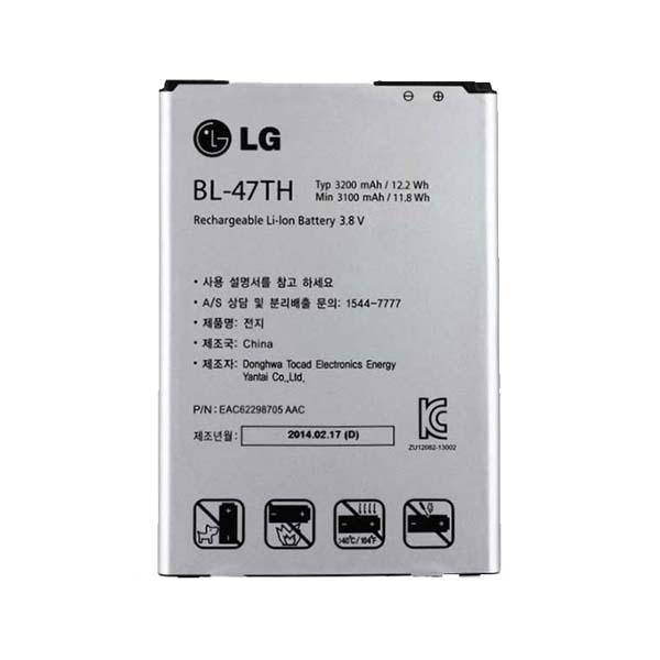 قیمت خرید باتری گوشی LG G Pro 2