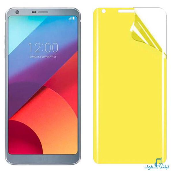 قیمت خرید محافظ صفحه نانو گوشی ال جی G6