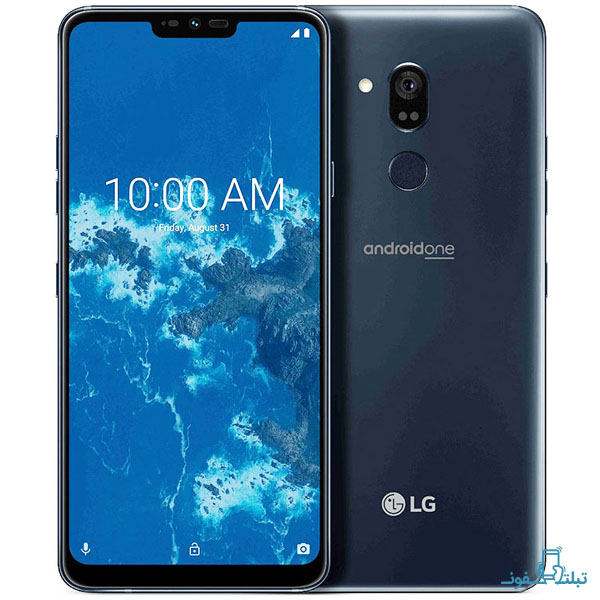 LG G7 One-2-Buy-Price-Online