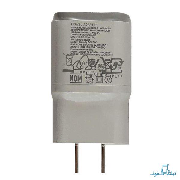 LG MCS-04wd2-1-Buy-Price-Online