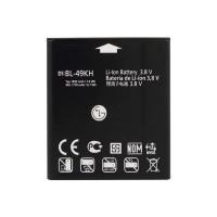 قیمت خرید باتری گوشی LG Nitro HD