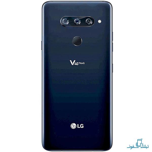 قیمت خرید گوشی موبایل ال جی V40 ThinQ