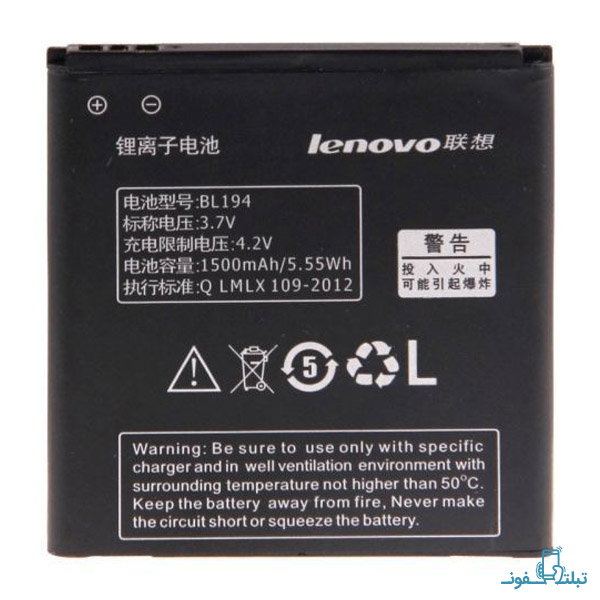 Lenovo BL194 A288T battery-Buy-Price-Online
