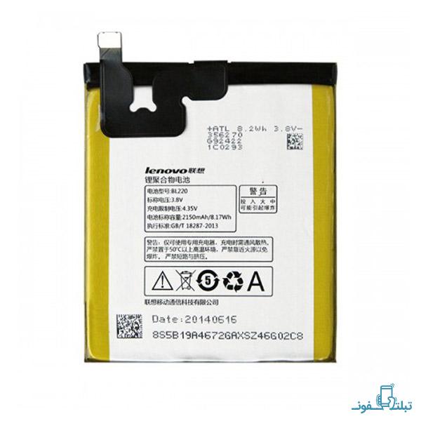 قیمت خرید باتری گوشی لنوو S850