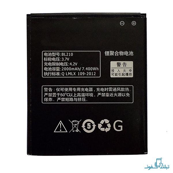 قیمت خرید باتری گوشی لنوو A606