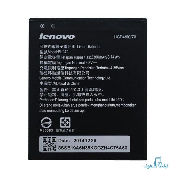 قیمت خرید باتری گوشی لنوو A6000