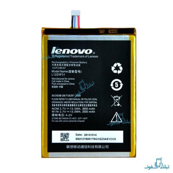 Lenovo IdeaTab Ideapad L12D1P31 Battery-Buy-Price-Online
