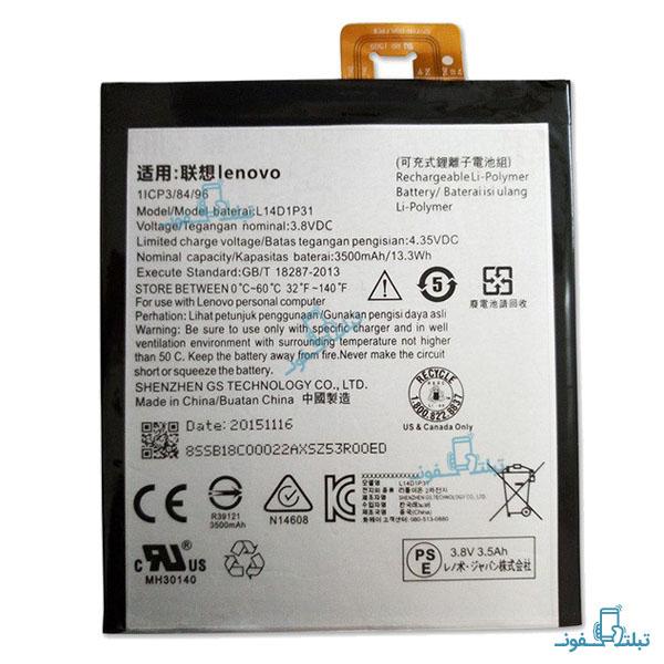 قیمت خرید باتری تبلت لنوو Phab Plus مدل L14D1P31