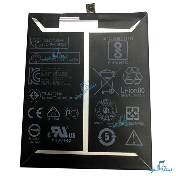 قیمت خرید باتری تبلت لنوو Pahb 2 Plus مدل L16D1P32