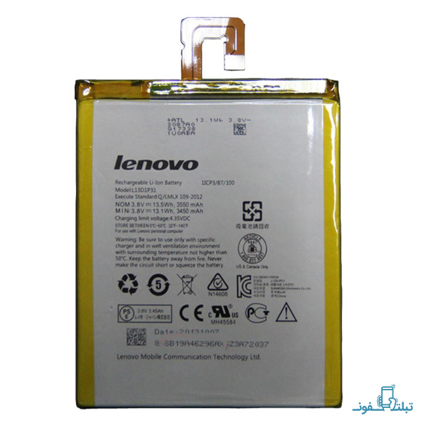 قیمت خرید باتری تبلت لنوو A3500