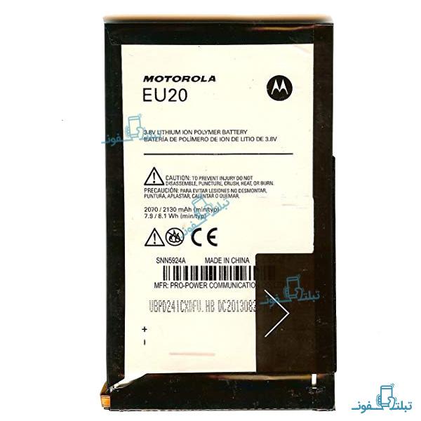 MOTOROLA Droid Ultra Eu20 battery-Buy-Price-Online