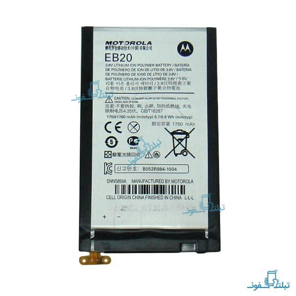 قیمت خرید باتری گوشی موتورولا Droid Razr XT912 مدل EB20