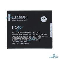 قیمت خرید باتری گوشی موتورولا Moto C مدل HC-40