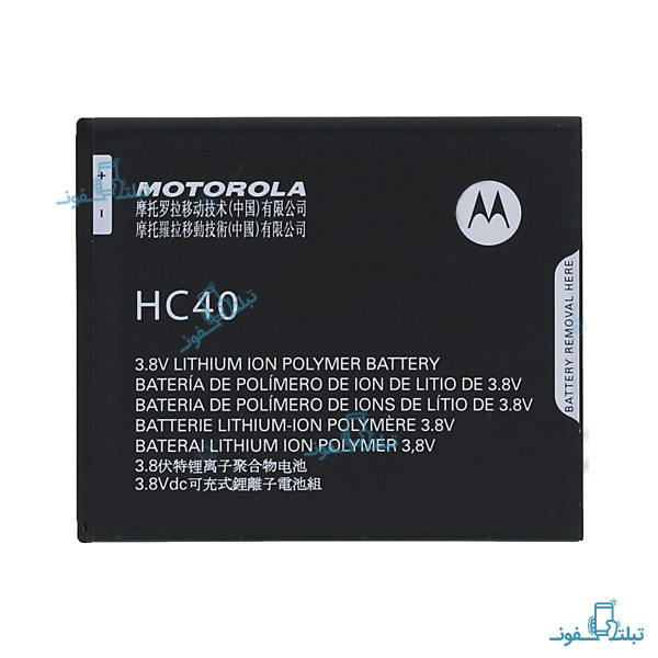MOTOROLA HC40 battery-Buy-Price-Online