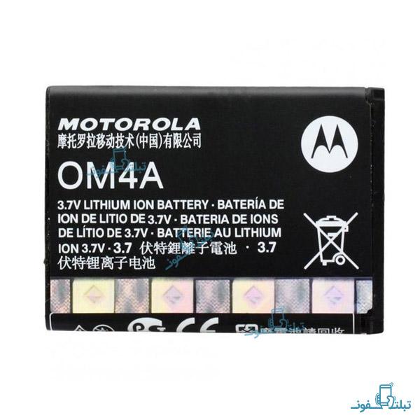 قیمت خرید باتری گوشی موتورولا مدل OM-4A