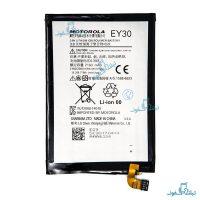 قیمت خرید باتری گوشی موتورولا Moto X2 مدل EY30