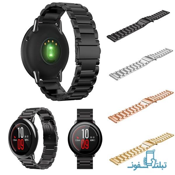 بند فلزی ساعت هوشمند Amazfit Pace