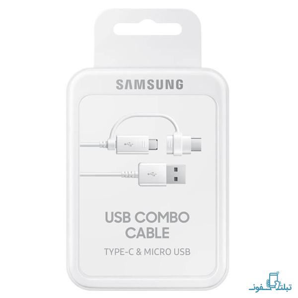 قیمت خرید کابل تبدیل Micro USB و USB-C سامسونگ