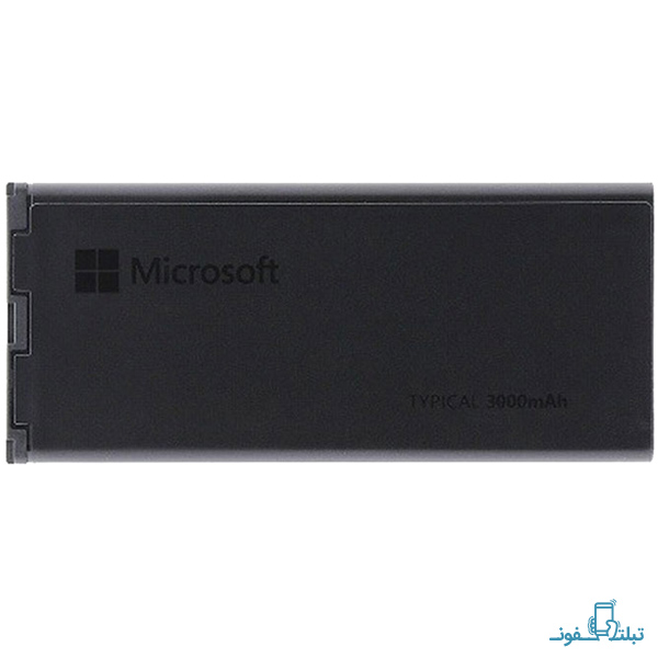 Microsoft Lumia 950 Battery-1-Buy-Price-Online