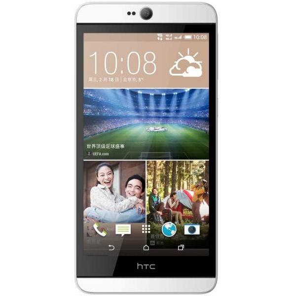Mobile-Phone-HTC-Desire-826-buy-price