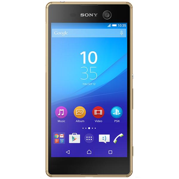 Mobile-Phone-Sony-Xperia-M5-buy-price