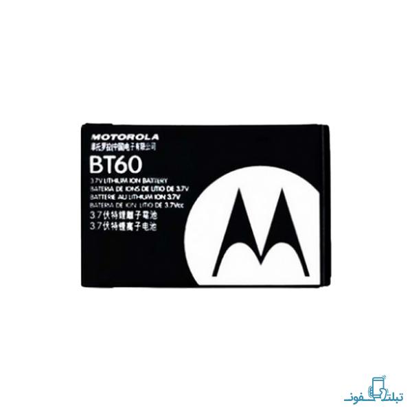 Motorola BT60-Buy-Price-Online