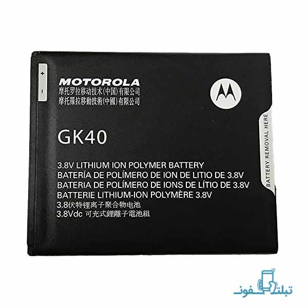Motorola GK40 battery For Motorola Moto G4 Play
