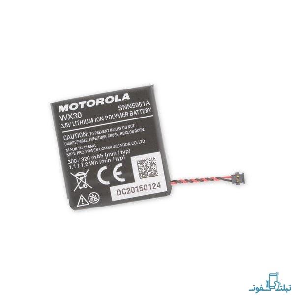 باتری ساعت هوشمند موتورولا موتو 360 نسل یک