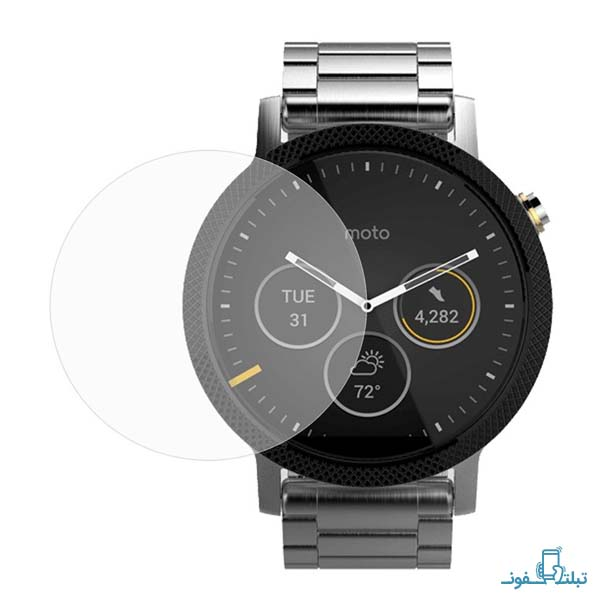 Motorola Moto 360 46mm Glass Screen Protector-Buy-Price-Online