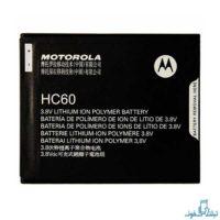 باتری گوشی موتورولا موتو C پلاس مدل HC60
