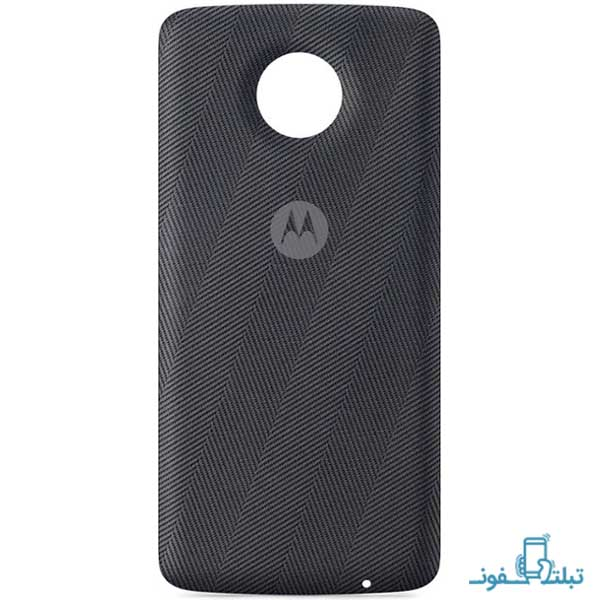 Motorola Moto Style Shell Wireless Charging-online-buy