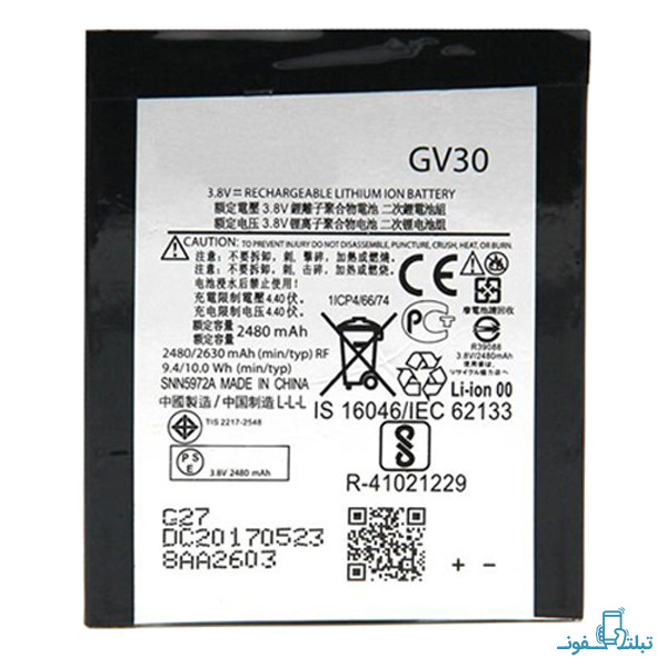 Motorola Moto Z – GV30-Buy-Price-Online