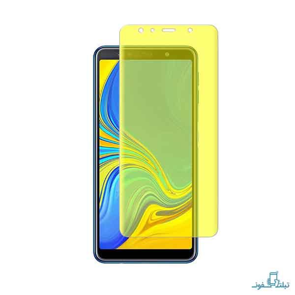 Nano TPU Screen Protector for Samsung Galaxy A7 2018-a750