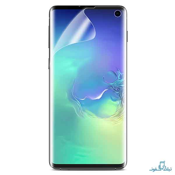 Nano TPU Screen Protector for Samsung Galaxy S10