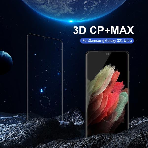 خرید محافظ صفحه 3D CP+ Max نیلکین گوشی سامسونگ گلکسی S21 الترا