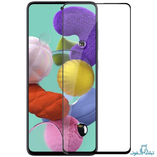 محافظ صفحه CP+ Pro نیلکین گوشی سامسونگ گلکسی A51
